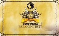 Estão abertas as inscrições para a primeira etapa do SP Contest 2011 e devem ser feitas pelo site www.tentbeach.com.br. A […]